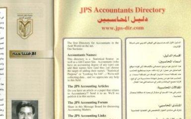 auditormagazine-jordan